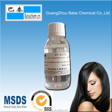 Modified amino silicone oil for hair soft for hair conditioner