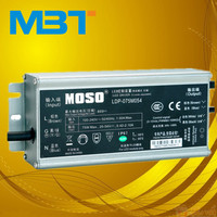 MOSO 75Ww led driver with PFC function/moso driver for led street light/75w 20v power supplies/ip67 waterproof mbt