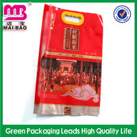 Custom printing pe plastic rice packaging 3 side sealed vacuum pouch wholesale