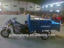 2013 new model 200cc engine and 1.25*2.0 cargo box about the three of tricycle