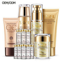 wholesale brands snail moisturizing best natural skin care products for female