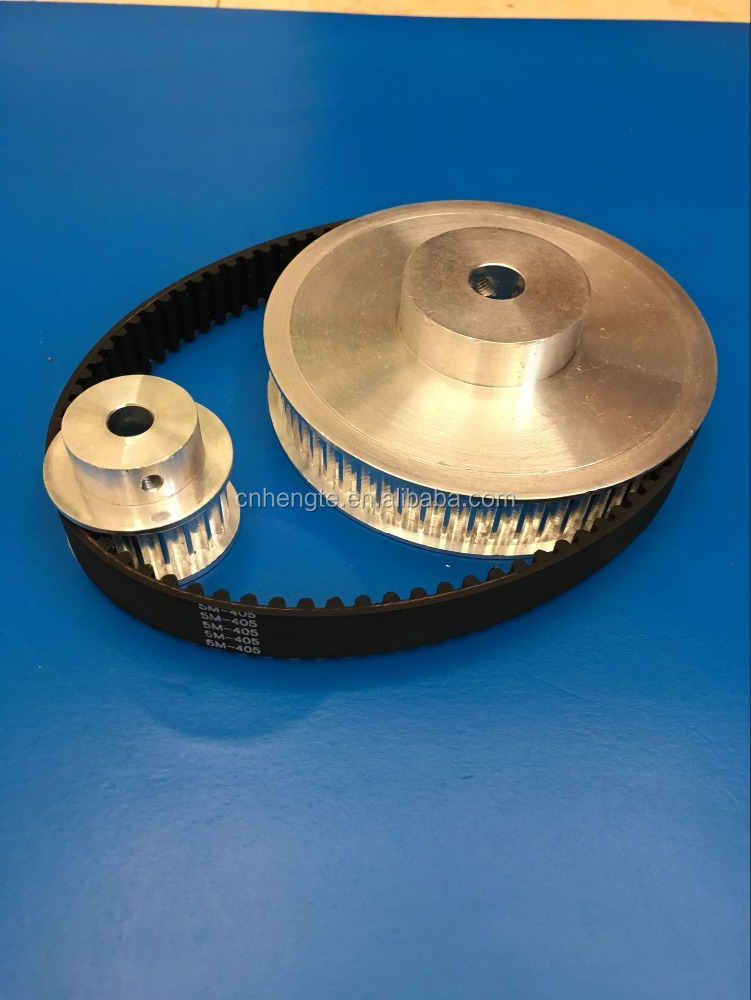 5M-20 t timing belt pulley and belt combined