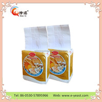 Yeast Nutrient Manufacturers from China Shandong Dingtao Yongxing Magic Brand Best&Better Quality