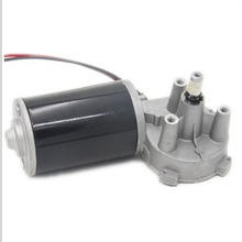 59mm DC GEARED MOTOR