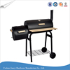 Barrel Offset Smoker Movable Outdoor BBQ Charcoal Barbecue Grill