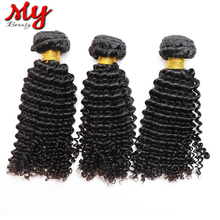 China Factory Wholesale Free Sample Bundles Discount Dyed Blench Kinky Curly Hair