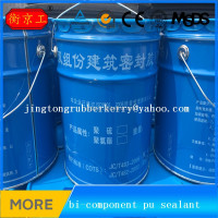 Building material polysulfide sealant export to Poland