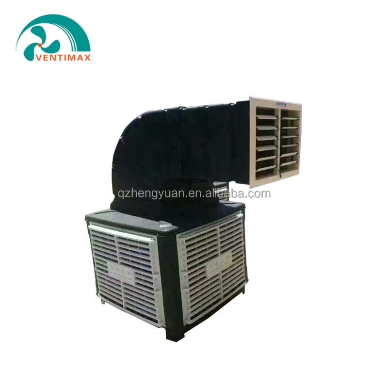 new evaporative cooling pad water air cooler pump
