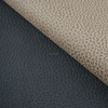 free samples home decor furniture use faux suede fabric