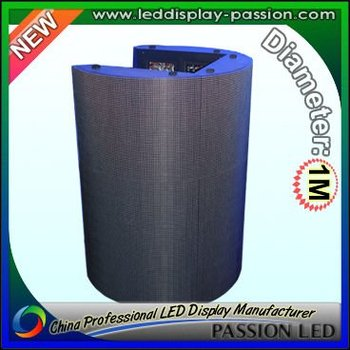 Cylindrical LED Display - Only 1 meter in diameter cylindrical LED screen