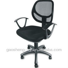 GaoSheng-Mesh Back Task Chair with Fabric Upholstered Seat office chair furniture