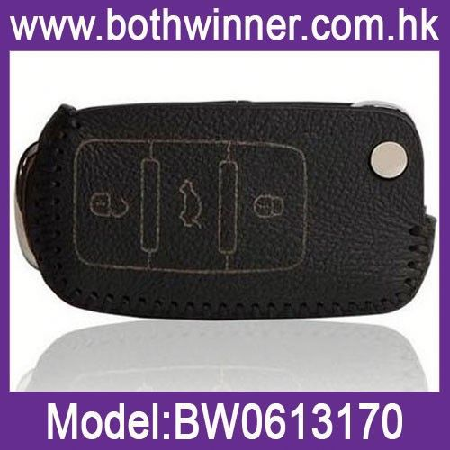 BW064 leather car key cover