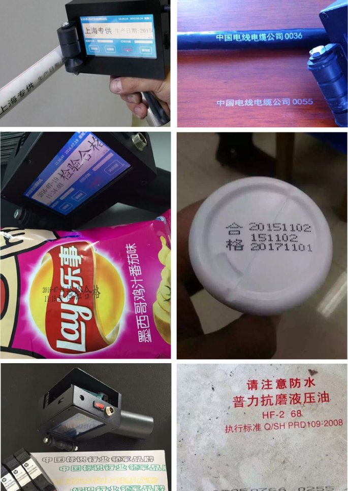 High Resolution Inkjet Printer and Batch Expire Date Code Printing Machine