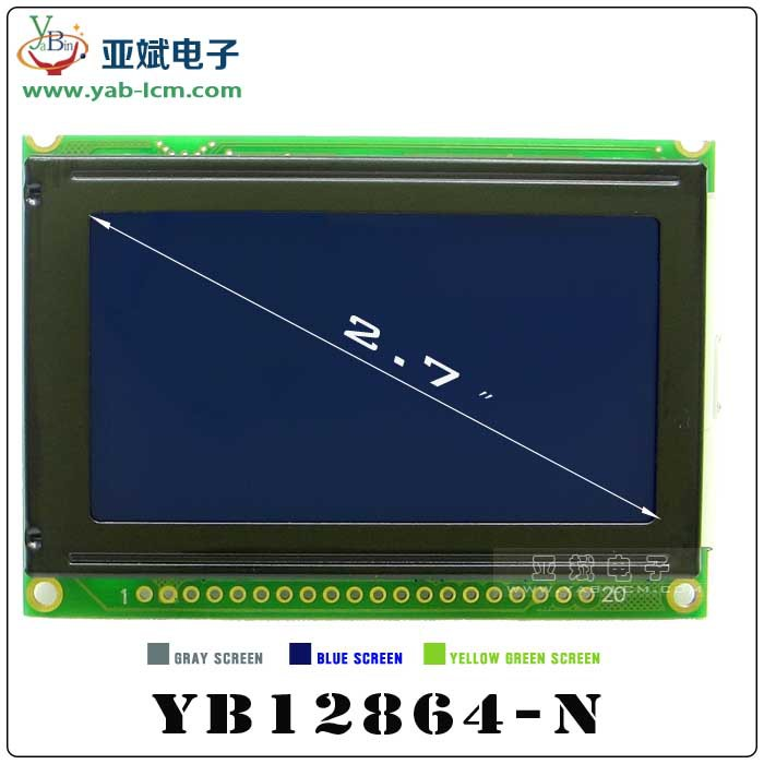 lcd monitor 128x64 graphic liquid crystal display NO YB12864N