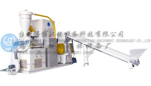 copper purity PVC and enameled wire recycling machine(DX1200)