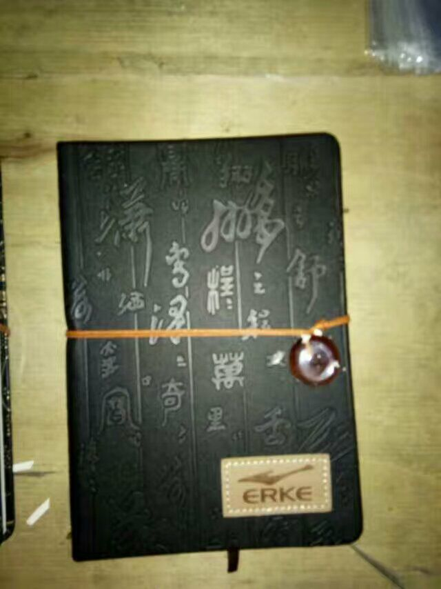 chinese character Restro vintage notebook with copper coin string