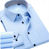 /product-detail/china-supplier-oem-clothing-cvc-formal-mens-shirts-60638675737.html