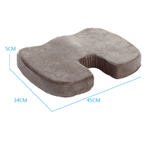 Simple Style Health Office slow rebound pressure relieving adult adjustable car seat memory foam cushions for short people