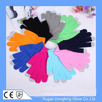 Cheapest Winter Touch Gloves Wholesale Touch