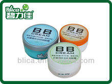 60g Anti-Sensitive Baby Skin Whitening Face Cream