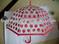 Transparent windproof dome umbrella (lip) golf umbrella beach umbrella
