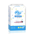 China Best Sale Good Quality Disposable Baby Diapers Wholesale