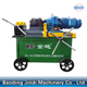 construction equipment new condition automation rebar thread rolling machine