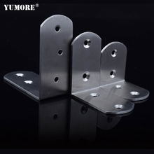 High quality stainless steel toilet cubicle partition corner angle bracket
