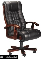 executive office chair, leather office chair, high back office chair