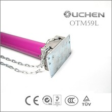 Ouchen New Style Manual Tubular Motor, Garage Door Tube Motor