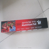 China household aluminum foil for kitchen use