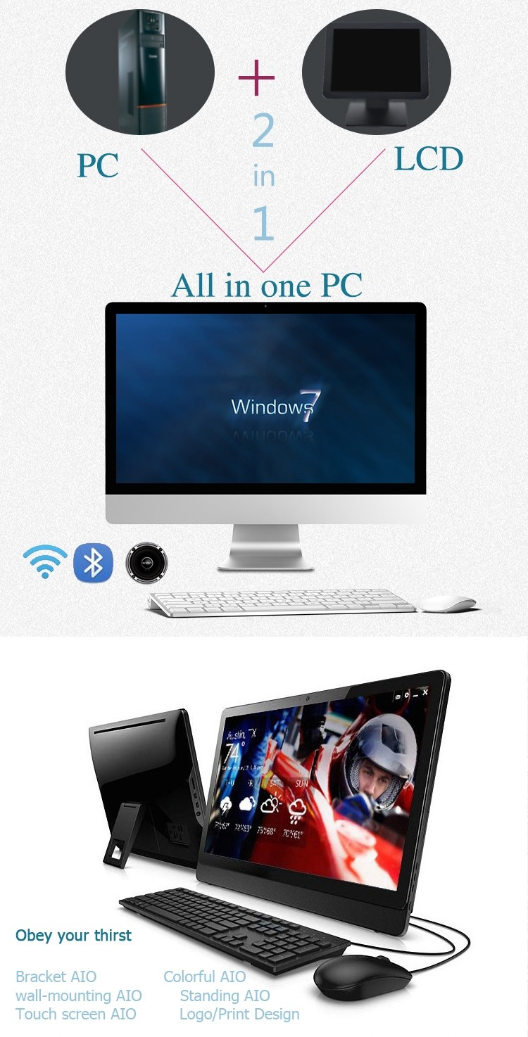 2016 wholesale and top quality all in one computer with wifi