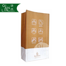 Airline Cleaning Paper Bag Air Sickness Disposable PE Coated Paper Bag