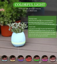 Multi - functional intelligent music flower pots creative plant speaker