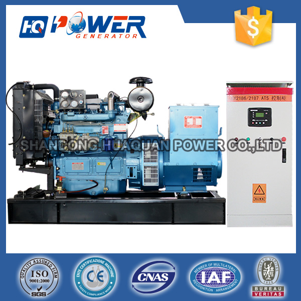 self running magnet automatic generator 40kw