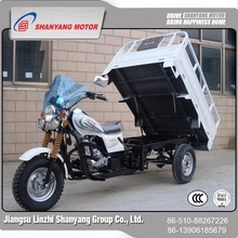 China alibaba high quality 150cc adult tricycle / gasoline 3 wheeler cargo for adults