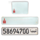 Factory custom License Customized Color Plate aluminum sheet metal blank car number plate