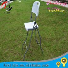 2012 Pretty foldable pvc plastic chair