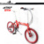 XTASY 20 lightweight aluminum hummer folding bike