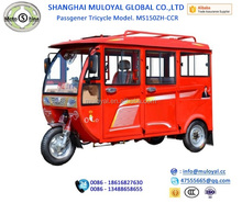 MS150ZH-CCR 150cc Close Cabin Chinese Passenger Tricycle Tuk Tuk
