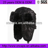 2013New Style Russian Hats Winter Hat