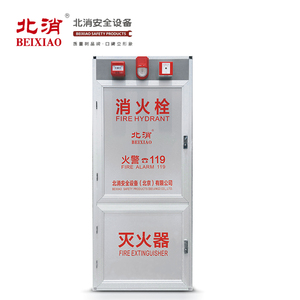 Professional manufacturer Beixiao fire hose reel cabinet with fire hydrant