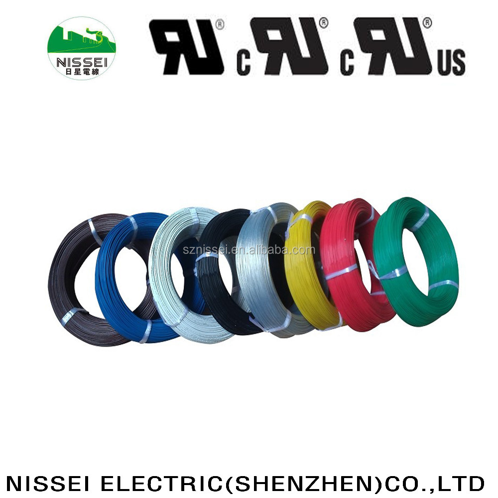 UL1284 PVC INSULATED HEAT RESISTANCE ELECTRIC WIRE COLOR CODE WITH FAST DELIVERY