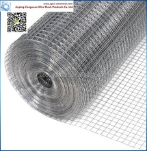 Wholesale 1x2 Galvanized Welded Wire Mesh Price/1x1 Stainless Steel Welded Wire Mesh/Standard Welded Wire Mesh Size