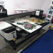 A1 Size UV Printer Japan Head Large Inkjet Printer Stable Laser Printing Machine Flatbed Laser Equipment