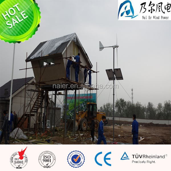 China 5kw windmill generator for home use