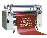 Roller Coating Machine for Synthetic leather(PU/PVC)