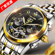 Chronograph luxury tourbillion watches men mechanical chronograph charm watch for men