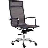 United Arab Emirates office furniture concrete full wire mesh swivel rocker recliner chair with wheels (FOH-F12-A2)