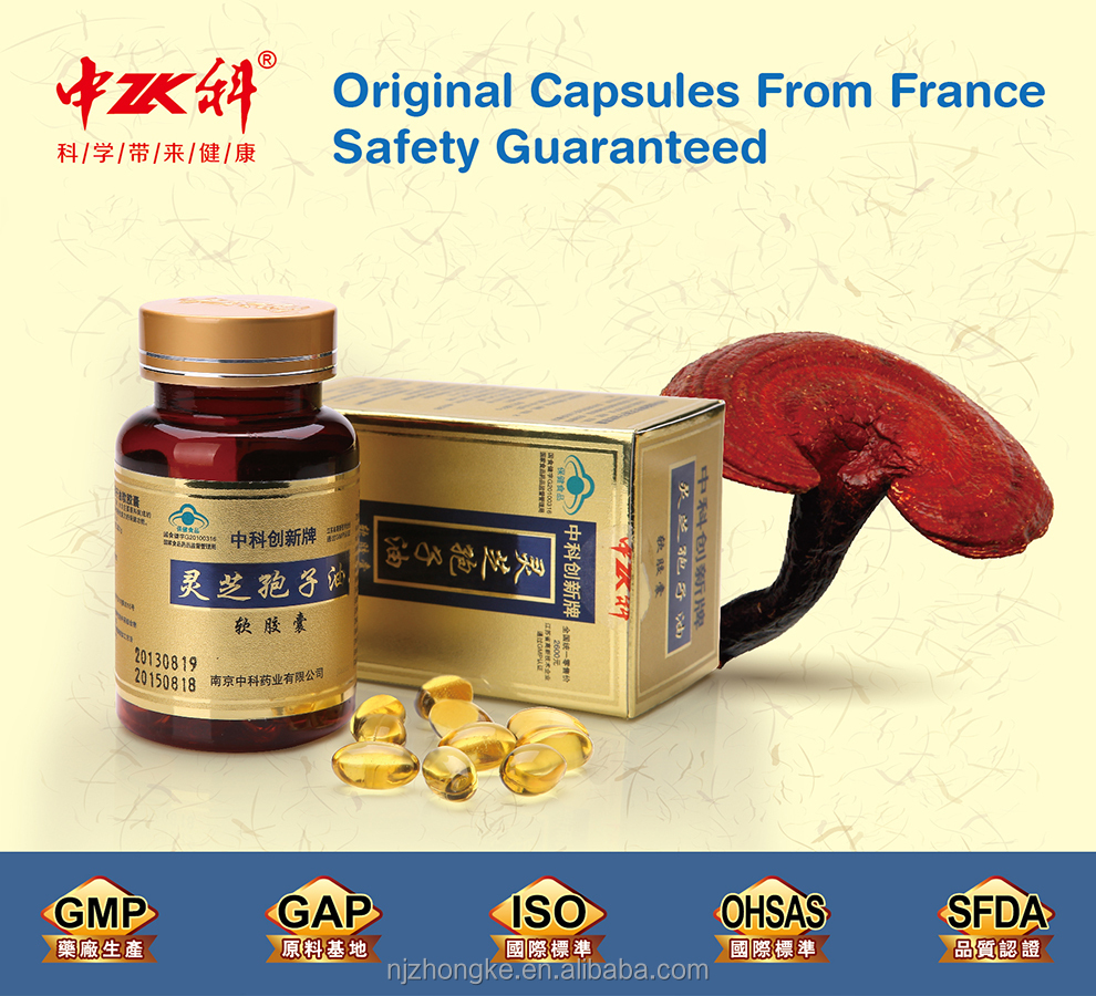 Ganoderma Lucidum Extract/Ganoderma Excel Powder